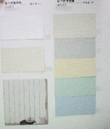 樣本1-直立簾