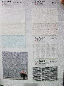 樣本2-直立簾