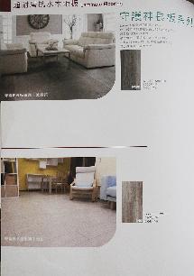 守護神長板系列1-強化耐磨防焰地板