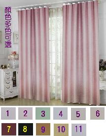 百搭素色-三明治遮光窗簾1010211-窗簾布