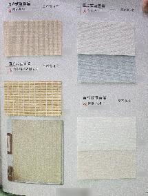 樣本3-直立簾
